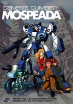 Genesis Climber Mospeada (Serie de TV)