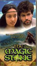 Kilian's Chronicle: The Magic Stone
