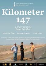 Kilometer 147 (C)