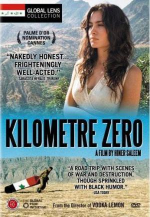 Kilómetro Zero