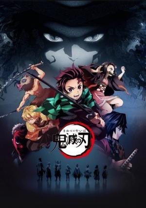 Demon Slayer: Kimetsu no Yaiba (Serie de TV)