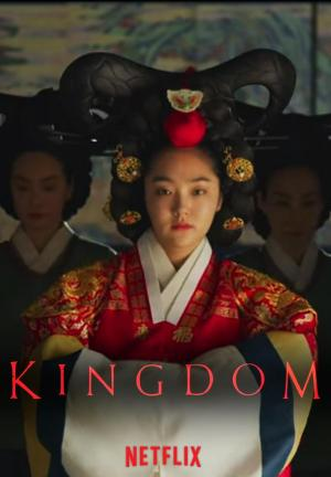 Kingdom (Serie de TV)