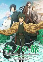 Kino's Journey: The Beautiful World - The Animated Series (Serie de TV)
