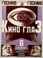 Cine-ojo, la vida al imprevisto