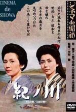 Kinokawa