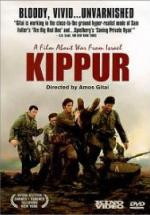 Kippur (Kippour)