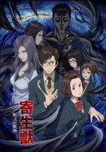 Kiseijû: Sei no Kakuritsu (Parasyte -the maxim-) (Serie de TV)