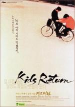 Kizzu ritân (Kids Return)