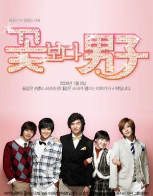 Boys Before Flowers (TV Series)