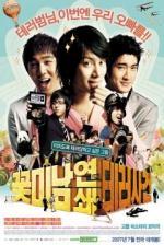 Kkotminam Yeonchae Tereosakeon (Attack On The Pin-Up Boys)