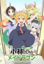 Miss Kobayashi's Dragon Maid (Serie de TV)