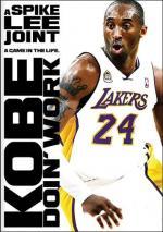 El juego de Kobe (TV)