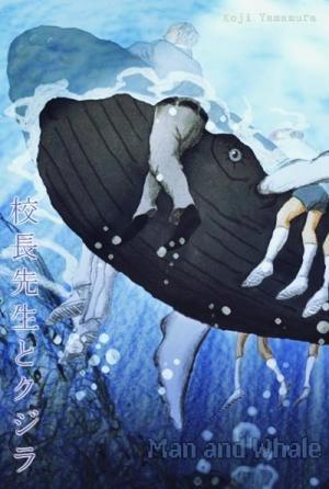 El hombre y la ballena (C)