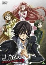 Code Geass: Lelouch of the Rebellion R2 - Special Edition Zero Requiem (TV)