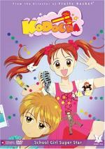 Kodocha (TV Series)