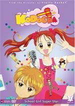 Kodocha (Serie de TV)