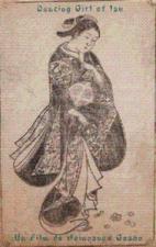 Koi no hana saku Izu no odoriko (The Dancing Girl of Izu)