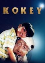 Kokey