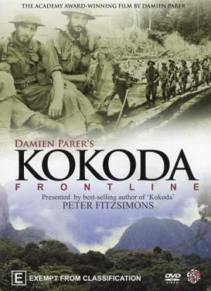 Kokoda Front Line! (C)