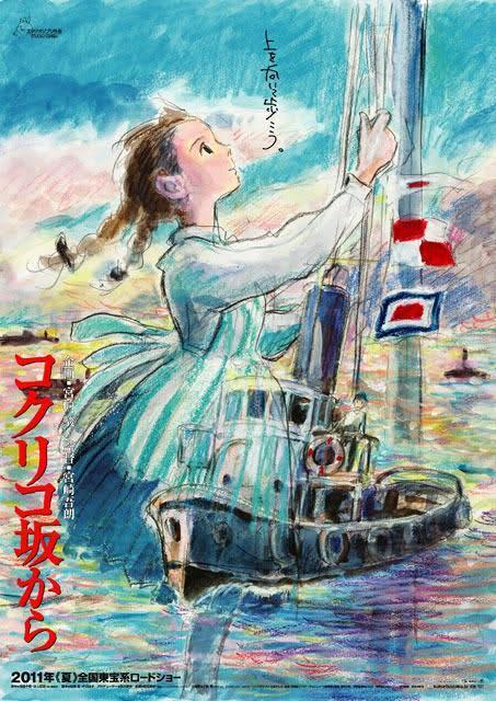 Cine y series de animacion - Página 13 Kokuriko_zaka_kara-416943894-large