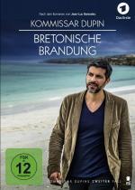 Comisario Dupin: Relaciones bretonas (TV)