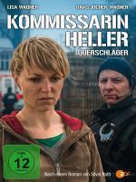 Inspectora Heller: Bala perdida (TV)