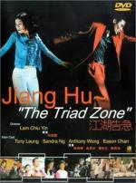 Jiang Hu: The Triad Zone