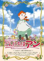 Konnichiwa An: Bifô Guriin Gêburusu (Hello Anne: Before Green Gables) (Serie de TV)