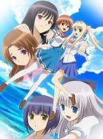 Kono Aozora ni Yakusoku o: Youkoso Tsugumi Ryou e (Serie de TV)