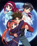 Kono Minikuku mo Utsukushii Sekai (This Ugly and Beautiful World) (Serie de TV)