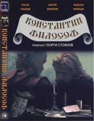 Konstantin Filosof (Constantine the Philosopher)