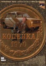 The Kopeck