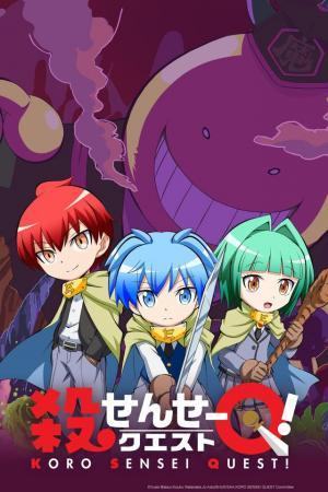 Koro-Sensei Quest! (Miniserie de TV)