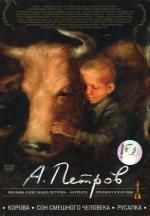 Korova (The Cow) (C)