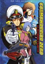 Kosumo Wôriâ Zero (Cosmo Warrior Zero) (Serie de TV)