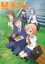 Kotoura-san (Serie de TV)