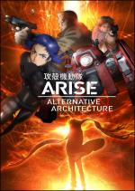 Ghost in the Shell Arise: Alternative Architecture (TV Series)