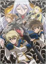 Chrome Shelled Regios (TV Series)