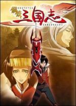Koutetsu Sangokushi (Serie de TV)