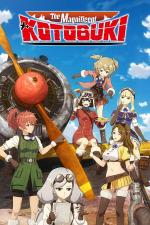 The Magnificent Kotobuki (Serie de TV)