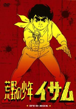 Isamu the Wilderness Boy (The Rough and Ready Cowboy) (TV Series)