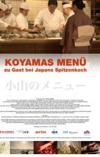 Koyamas Menü - Zu Gast bei Japans Spitzenkoch (TV)