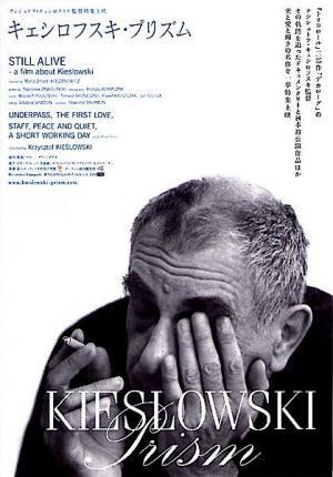 Krzysztof Kieslowski - Still alive