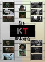 KT. Secuestrado