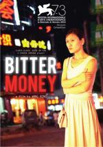 Ku Qian (Bitter Money)