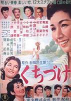 Kuchizuke