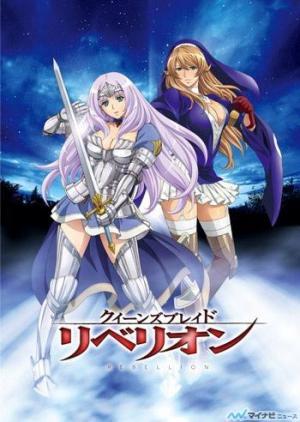 Queen's Blade: Rebellion (Serie de TV)