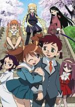 Kujibiki Unbalance (Serie de TV)