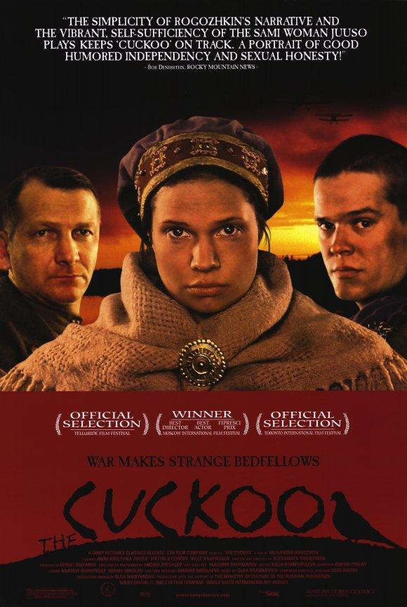 kukushka-463510933-large.jpg