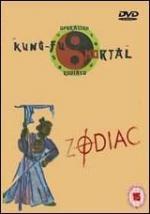 Kung Fu Mortal (Operación Zodiaco)